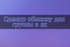 С удовольствием сделаю необычную обработку вашего фото 6 - kwork.ru