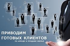 Привлеку на ваш сайт целевой ГЕО трафик 15 - kwork.ru