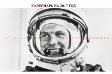 Сделаю разворот журнала 17 - kwork.ru