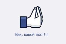 10000 знаков рерайта 5 - kwork.ru