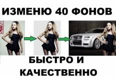 Смонтирую видео любой сложности 6 - kwork.ru