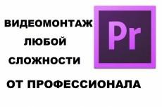 Гифки с любого фильма/видео 9 - kwork.ru