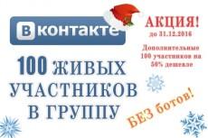 Сделаю дорвей на 10000 страниц нужной тематики 5 - kwork.ru