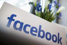 Размещу Ваш пост на  Facebook странице с 138000+ подписчиками 8 - kwork.ru