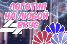Полное Оформление Вашей Группы 31 - kwork.ru