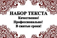 Создам шапку для сайта или группы 8 - kwork.ru