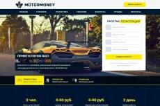 Готовый сайт с играми 7 - kwork.ru