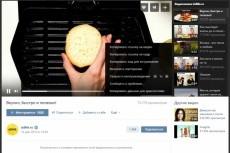 Скачаю 10 видео из YouTube 3 - kwork.ru