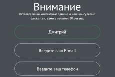 Адаптивный сайт на wordpress 4 - kwork.ru