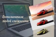 Уберу водяные знаки с фотографии, либо картинки 3 - kwork.ru