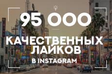 Напишу качественную статью, пресс-релиз или обзор 8 - kwork.ru