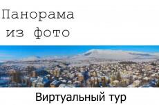 Монтаж, цветокоррекция любого типа высокого качества 6 - kwork.ru