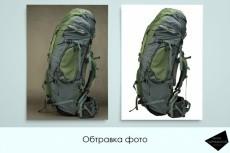 Создание дизайна полиграфии 24 - kwork.ru