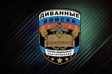 Играю за Вас в онлайн играх 3 - kwork.ru