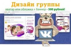 Удалю любой фон из 50 фотографий 5 - kwork.ru
