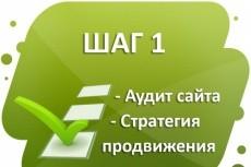 Транскрибация. Перевод аудио, видео файлов в текстовый формат 4 - kwork.ru