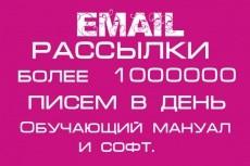 тренинги для сетевиков 11 - kwork.ru