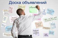 Рассчитаю калораж питания и распределение по БЖУ 15 - kwork.ru