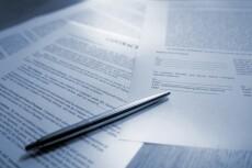 помогу снизить штрафные санкции по кредиту 4 - kwork.ru
