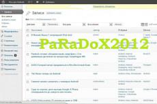 продам сайт СМИ + 2000 записей 8 - kwork.ru