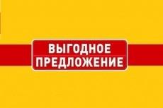 Рерайт от 95% на любую тему 23 - kwork.ru