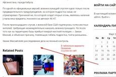 Напишу продающий текст для сайта и компании 5 - kwork.ru