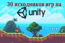 Исходник игры Nail salon. Unity 10 - kwork.ru