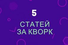 Установлю SSL сертификат https, исправлю ошибки, не защищено 13 - kwork.ru
