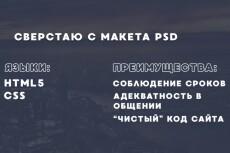 Расшифрую видео-, аудиозаписи 3 - kwork.ru