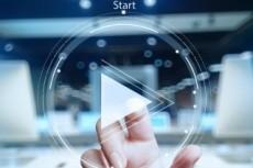 Запишу видеообзор. Видеоурок, обзор сервиса, программы, сайта 3 - kwork.ru