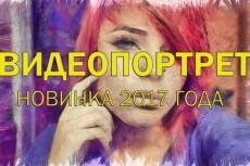 Перенос сайта на другой хостинг и домен 26 - kwork.ru
