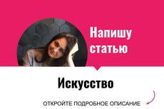 Сервис фриланс-услуг 164 - kwork.ru