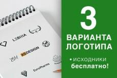 Сделаю дизайн листовки, буклета, брошюры 37 - kwork.ru