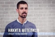 Крутой и современный видеомонтаж для YouTube-блога 3 - kwork.ru
