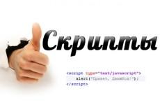 оформлю группу ВК 6 - kwork.ru