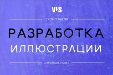 Портреты по фотографии. Vector art Low poly Pop art Flat  Material 14 - kwork.ru