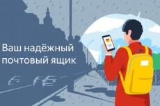 Рассылка в соц сетях 15 - kwork.ru