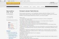 придумаю 40 названий статей 3 - kwork.ru