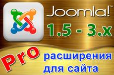 Сделаю скрипт на perl 3 - kwork.ru