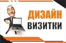 Дизайн логотипа по Вашему желанию 7 - kwork.ru