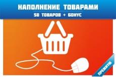 профессиональный логотип 7 - kwork.ru