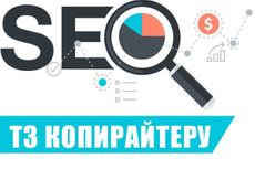 Разработка стратегии развития бизнеса 37 - kwork.ru