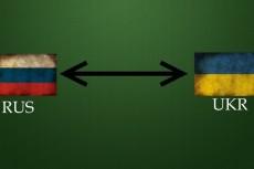меню для групп в ВК 5 - kwork.ru