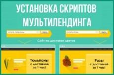 Напишу скрипт на PowerShell 16 - kwork.ru