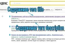 Все данные 1-ого вашего конкурента 4 - kwork.ru