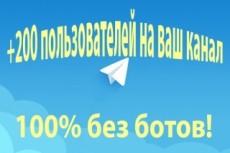 Скопирую понравившийся вам Landing Page 4 - kwork.ru