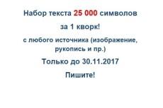 Оператор 1С на полдня 5 - kwork.ru