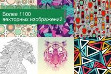 Сделаю 100 уникальных векторных изображений в стиле Low Poly 11 - kwork.ru