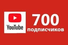 Установлю счетчик Яндекс.Метрики на Ваш сайт 4 - kwork.ru