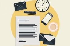 Рерайтинг статей, повышение уникальности текстов, быстро и качественно 15 - kwork.ru